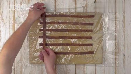 """""""棋盘蛋糕""""你吃过吗?制作过程像编织一样,吃了会变聪明吗?"""