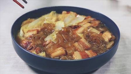 """""""猪肉白菜烧粉条""""的家常做法,一次能吃一大锅,十分美味"""