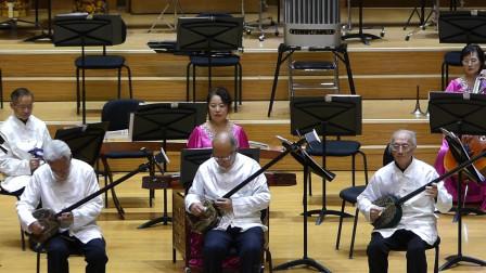 天坛周末15202 三弦合奏《西藏舞曲》改编 姚策 演道远 演奏演道远等