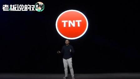 罗永浩走了,但TNT没有被废止!朱海舟:将投入更多时间精力去做