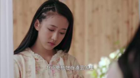 北上广:男闺蜜神分析,怎料被女孩泼水:懂什么,小屁孩