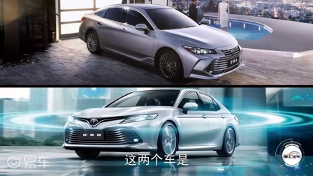 从V6到四缸, 百公里油耗小于5升, 亚洲龙这次转型能成功吗?
