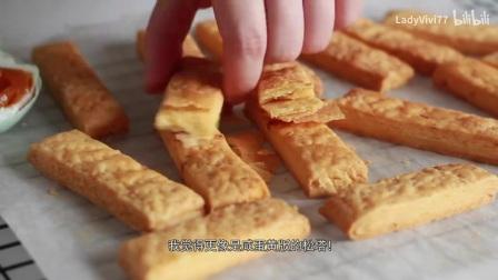 咸蛋黄松塔,秒杀网红咸蛋黄饼干!还有咸蛋黄拿破仑