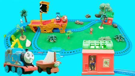 托马斯电动小火车 迷失宝藏航海轨道套装