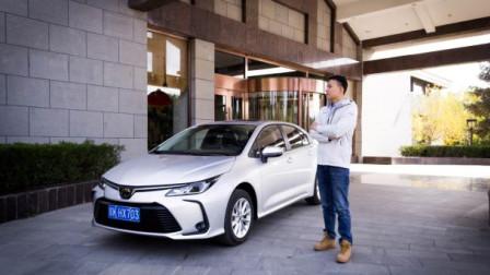 祁连山高原试驾报告 体验全新卡罗拉13.58万最具性价比款-车扯