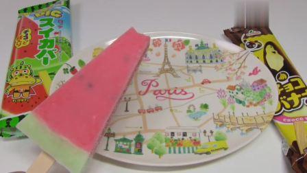 日本冰棒丨西瓜冰棒和巧克力香蕉冰棒,你喜欢哪一种?