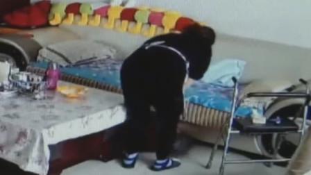 太原:九旬老人遭保姆殴打,监控记录全过程