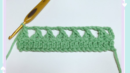 学习特别的钩针针法,一款反Y字长针的钩法,送给特别爱编织的你