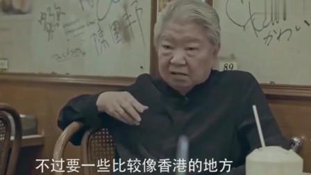 蔡澜:三文鱼刺身寄生虫最多?食神:日本人从来不吃生的!