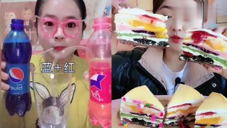 美女直播吃彩色千层蛋糕,各种口味任意选,是童年向往的生活