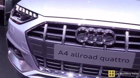 2020款奥迪A4-外观和内饰鉴赏
