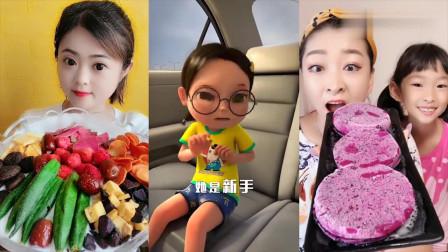 可爱小妹吃酸奶果蔬脆、火龙果汉堡,一口超过瘾,童年向往的生活