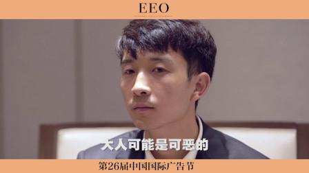 公益记者马俊明:人性最难渡过的就是贪这一关