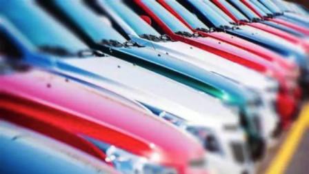 10月车市未达经销商预期 库存预警指数高于警戒线