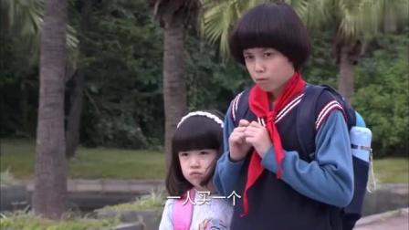妈妈是天使:傻男孩给妹妹买了漂亮棒棒糖,结果却被坏同学抢走了