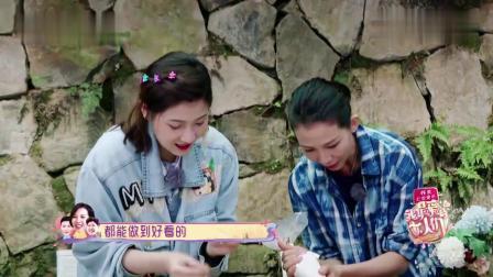 女人们:蔡少芬为张晋准备生日惊喜,制作泥巴蛋糕,成品太好看了