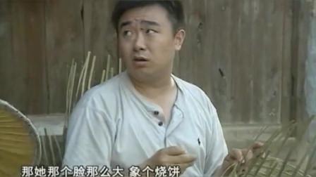 麻辣冤家:四川方言版催婚,老父亲的一番话,满满都是笑点!