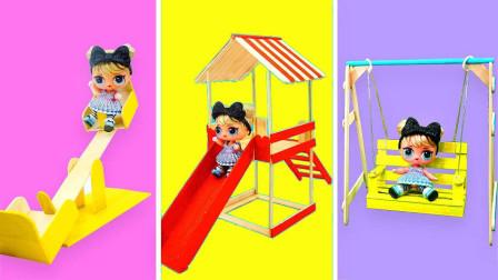 创意手工制作,用冰棒棍子为惊喜宝宝制作树屋、跷跷板和秋千