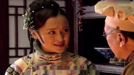 厨子当官:知县不查案子躲厨房做烤鸭,谁料夫人急了,竟直接去请