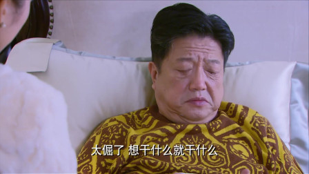 看着爷爷躺在床上,美女借机让他签字,她究竟有何阴谋?