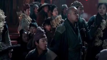 男子为救村民,独自对抗天兵,不料却只能救下一个小女孩!
