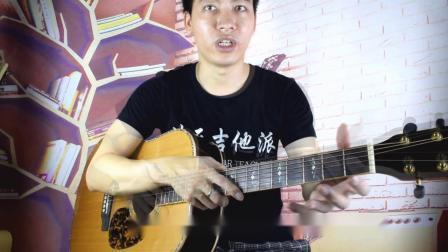 吉他初学最头痛的就是练按和弦了,其实简单和弦几天搞定很轻松的