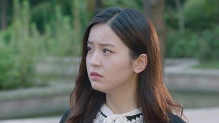 《竹马钢琴师》第16集CUT:闺蜜婚礼被打断,杨初末患上男神选择困难症