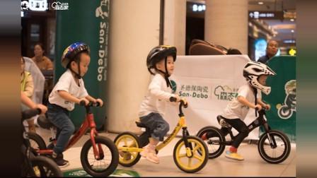 """""""2019圣德保陶瓷儿童滑步车邀请赛湘潭站""""活动花絮视频"""