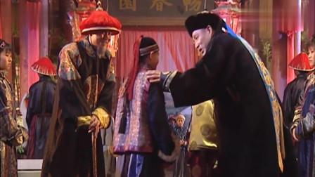 康熙王朝:康熙登基一个甲子年,把老人全请来祝寿,排场真大