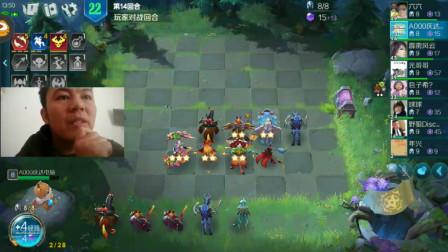腾讯手游版云顶之弈,战歌竞技场恶魔骑士阵容试玩