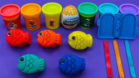 彩泥橡皮泥太空沙儿童玩具系列:15