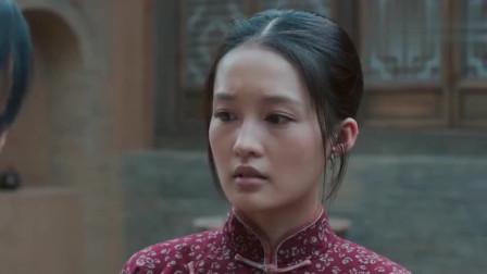 白鹿原:族长儿媳问话田小娥,田小娥慌得一批,就怕丑事暴露