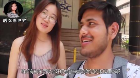 中国姑娘去印度游玩,吃饭消费80元遭当地人围观,原因你可能不知道