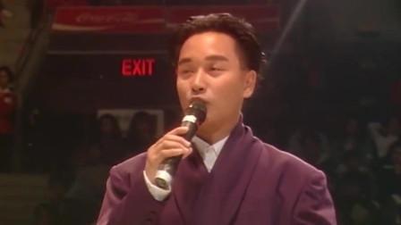 张国荣获奖,台上边唱边跳一首之前没录过的歌,太好听了
