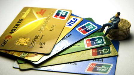 信用卡欠多少钱会被立案呢,银行会怎么处理的?今天算长见识了