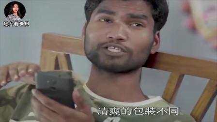 中国人在印度买烟,听到价格后瞬间傻了眼,一打听才知道是按根卖