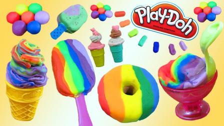 哇!这些彩虹冰淇淋看起来好可口美味呀,究竟是如何制作的呢?