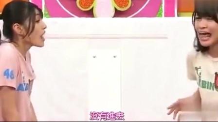日本综艺节目真会玩,搞这么狠,放在国内是不可能的了。
