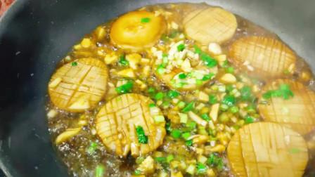 素食也能满足我们对美味的追求,杏鲍菇经过简单几个步骤,做出来的味道比鲍鱼还要好吃