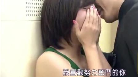 综艺:日本综艺:小栗旬连续壁咚14女,美女们high到尖叫连连