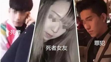 中国留学生因三角恋打死同胞被判误杀 家属认为罪名过轻当场崩溃