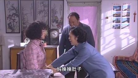 二叔:老太太得知自己要当外婆,太兴奋了,问:想吃酸的辣的