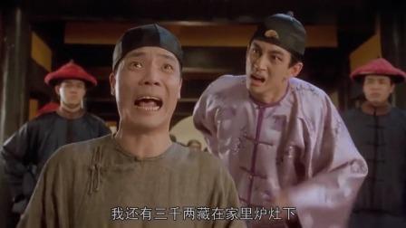 九品芝麻官:母亲拿尚方宝剑支持县官,不料竟是前朝的,太搞笑了