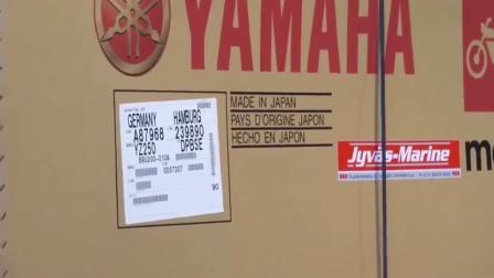 网上订购的雅马哈越野车终于到货
