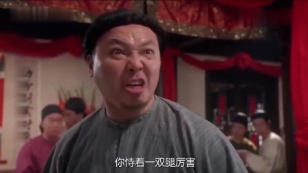 九品芝麻官:雷豹内功了得,一张嘴就让大盗丧命,实在太厉害!