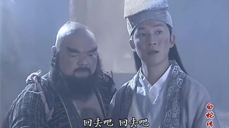 白蛇传:白蛇传最经典的剧情,许仙给了白素贞一把破油纸伞!