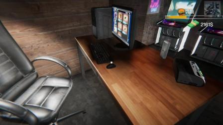 【老北】网吧模拟器:02玩不玩都得给钱