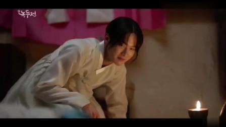 金所炫新剧《绿豆传》男主再也藏不住内心的感情了!
