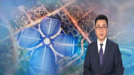 新闻直播间 2019 第二届中国国际进口博览会11月5日开幕 高端展品促消费升级产业转型