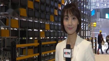 新闻直播间 2019 第二届中国国际进口博览会11月5日开幕 各项优化措施为参展企业便利